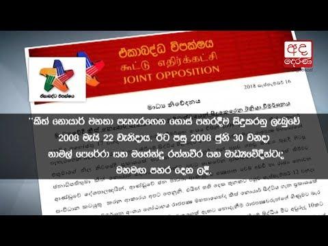 jo releases statemen|eng