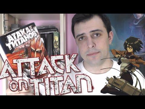Скачать мангу Атака Титанов 21 том на русском