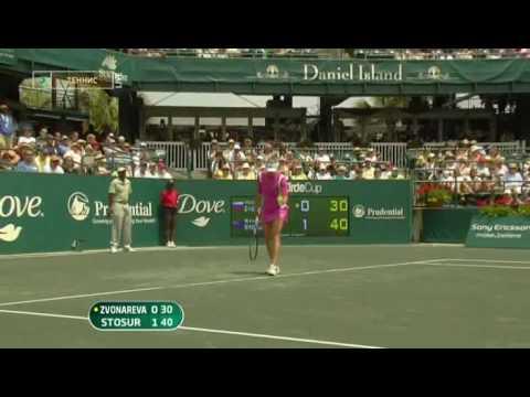 Charleston Final 2010: Samantha Stosur VS Vera Zvonareva