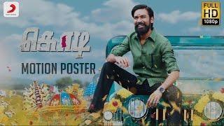 Kodi - Official Tamil Motion Poster Narayanan