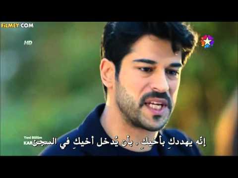 مسلسل حب اعمي الحلقة 14 مترجمة - القسم 1 حصري لموقع فيلمي