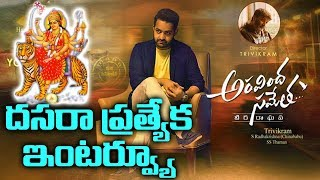 Jr NTR and Trivikram Dussehra Special Interview | Aravinda Sametha Veera Raghava