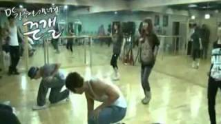 [Dream High DVD] Dancing Rehearsal