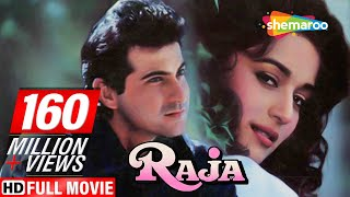 Raja HD Madhuri Dixit Sanjay Kapoor Paresh Rawal Hindi Full Movie With Eng Subtitles