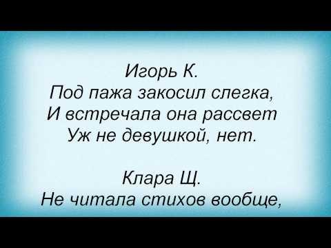 Машина Времени, Андрей Макаревич - Песня о всеобщей утрате девственности