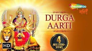 Durga Aarti - Durge Durgat Bhari with Lyrics | Bhakti Songs