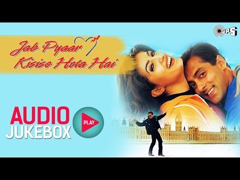 Jab Pyaar Kisise Hota Hai Jukebox - Full Album Songs - Salman...