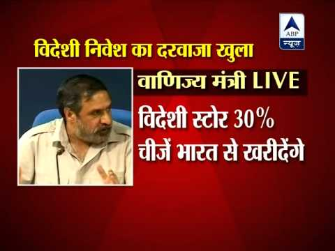 Anand Sharma on FDI in retail and disinvestment in PSUs