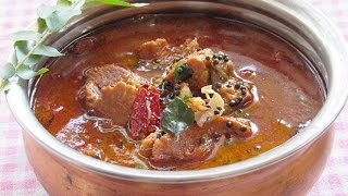 Beef Curry Recipe - Indian Beef Curry Recipe - How To Make Beef Curry (Kerala Style)  | Nisa Homey