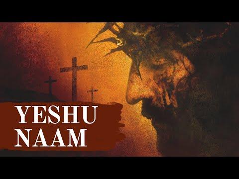 Yeshu Naam