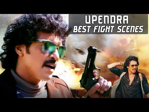 Upendra Best Action Scenes | 2018 Latest Hindi Dubbed Fight Scenes