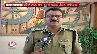 Telangana RTA and Traffic Police To Impose Strict Rules On Traffic Violations