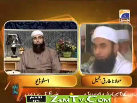 Maulana Tariq Jameel live call on Geo tv with Junaid Jamshaid. Must listen