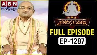Garikapati Narasimha Rao | Nava Jeevana Vedam | Episode1287