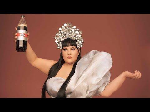 """Netta - """"Ricki Lake"""" (Official Music Video)"""