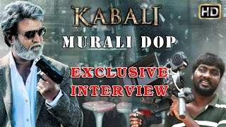 Kabali Release is a celebration says DOP Murali | Kabali Interview | Rajinikanth | V Creations