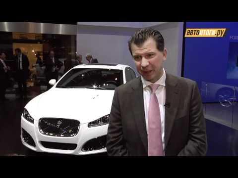 Новый Jaguar XF Sportbrake