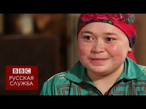 Жизнь в тундре: юная ханты, которой не до интернета - BBC Russian