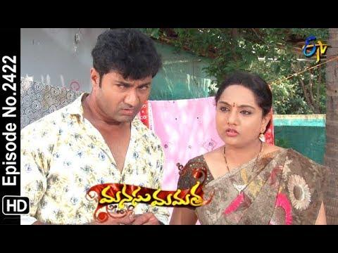 Manasu Mamata | 25th October 2018 | Full Episode No 2422 | ETV Telugu