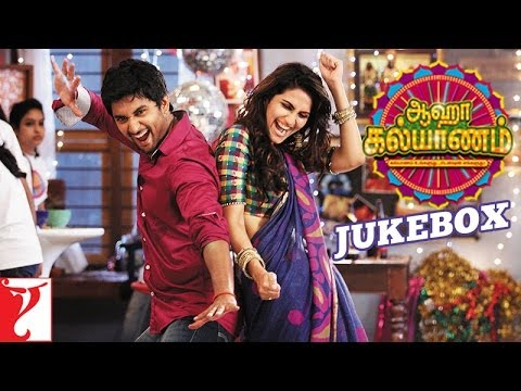 Aaha Kalyanam - Audio Jukebox - Tamil Dubbed