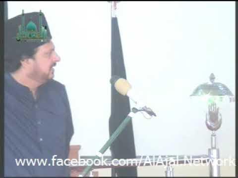 Allama Tanveer Ameer Naqvi