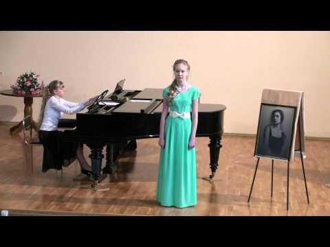 Мария Петрова (Белини