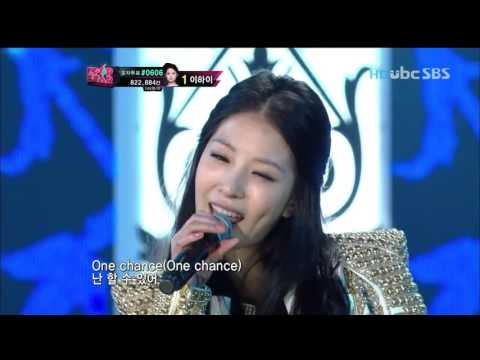 download lagu 120429 BoA & Kpop Star   No 1 + One Drea gratis