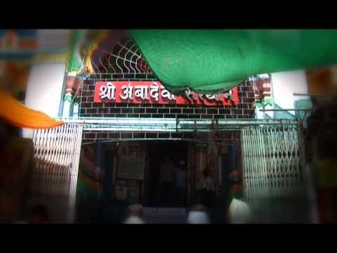 Ekvira Mata Mandir - Amravati - Maharashtra - Goddess Durga Temples - Hindi Devotional Video