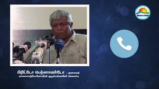 காணாமற்போனோர் பிரச்சினையை தீர்ப்பதில் பாரபட்சம்: பிரிட்டோ