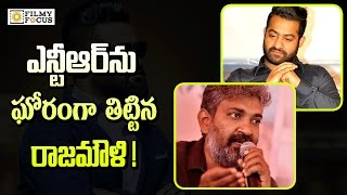 Rajamouli Rapid Fire With Jr NTR