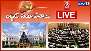 Telangana Assembly Live | TS Assembly Budget Session 2018 | (20-03-18)