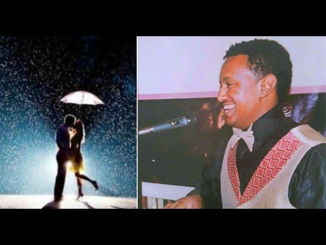 Teddy Afro - ምሽቱን አስታኳ የዘነበ ለታ