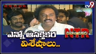 V. V. Vinayak on NTR Mahanayakudu Premier Show
