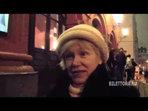 Укрощение строптивой отзывы, Театр наций 9.2.2014