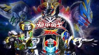 armor hero xt op song