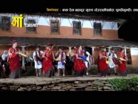 Gurung film Maa song Ngolsyo nani
