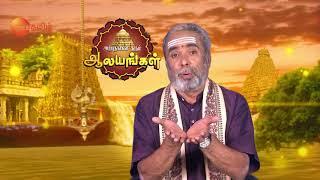 Arputham Tharum Alayangal - Episode 1271 - March 20, 2018 - Best Scene