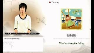 [Sơ Cấp 2] Tiếng Hàn - Bài 9: Bạn định đi đâu vây?