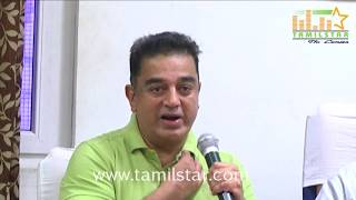 Kamal Haasan Press Meet Regarding GST Tax Issue