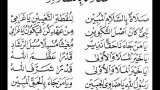 Download Lagu SHOLATUM BISSALAMIL MUBIN   Habib Syech 0001 a Gratis STAFABAND