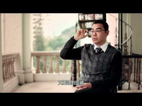 《竊聽風雲 2》製作特輯 - 演員篇: 劉青雲