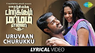 Marainthirunthu Paarkum Marmam Enna - Uruvaan Churukku Lyrical Video