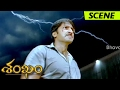Gopichand Stunning Mass Fight Climax Action Scene Sankham Movie Scenes mp3