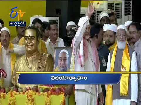 Andhra Pradesh | 29th August 2018 | Ghantaravam | 6 AM | News Headlines