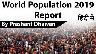 World Population 2019 Report All you need to know Current Affairs 2019