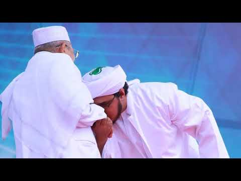 Qasidah Majelis Rasulullah Saw - Man Ana Mp3