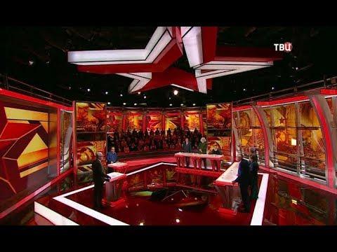 Виталий Третьяков: Горбачёв проиграл всё, в том числе - и страну... (Красный проект).