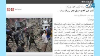 نشرة تويتر(421): إيقاف الأمير ممدوح يتصدر تويتر العالمي.. ودعوات لانتفاضة فلسطينية ثالثة