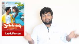 Naiyaandi - naiyandi tamil movie review by prashanth