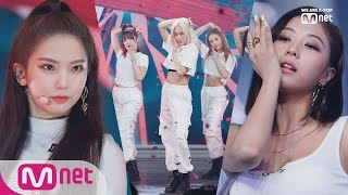 [CLC - ME(美)] Comeback Stage | M COUNTDOWN 190606 EP.622